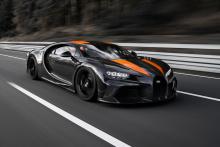 Точная скорость составила 304,773 миль в час (490,484 км/ч), что превзошло текущий рекорд, установленный в 2017 году Koenigsegg и его Agera RS.