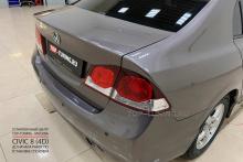 Honda Civic 4D 8 поколения 2008-2011