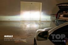 Дальний свет - LED + штатный галоген