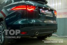 103108 Установка насадок на выхлопную систему Jaguar F-Pace