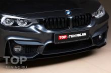 Представляем вашему вниманию, очередной проект - BMW 3 F30 в качественно новом обличии.