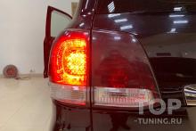 Toyota Land Cruiser 200 c 2007 по 2014 годы выпуска - замена штатных фонарей