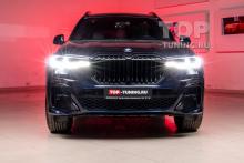 103165 Бронирование зоны риска и детейлинг BMW X7