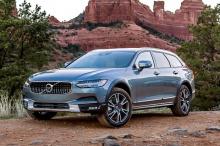 Взять, к примеру, китайского автопроизводителя Geely. У материнской компании Volvo, Polestar и Lotus есть программа, в рамках которой перед доставкой недавно приобретенного автомобиля клиенту будет проводиться полная дезинфекция машины, а затем доста