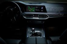 GLASS CRAFTED CLARITY BMW X7, X6, X5 (оригинал)