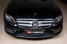 103222 Установка спойлера и молдингов на Mercedes E W213 Sport Line