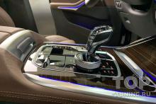 103288 Установка комплекта Glass Crafted Clarity на BMW X7