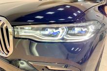 Осмотр нового автомобиля - BMW X7 G07