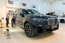КЕРАМИКА НА КУЗОВ BMW X7