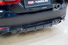 Тюнинг Тойота Камри 8 (XV70) 2017-2020 - обвес Consul