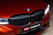 103723 Замена решетки радиатора на BMW 3 g20