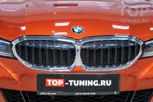 Тюнинг БМВ 3 г20 - авто до начала работ