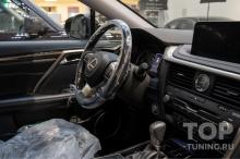 103730 Установка доводчиков на двери Lexus RX 4