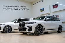 Установочный центр Топ Тюнинг Москва. Работа с BMW X7. Защита, оклейка пленкой, детейлинг