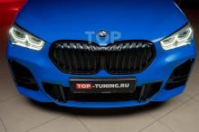 103820 Оснащение BMW X1 F48 - черные решетки Shadow Line взамен хрома