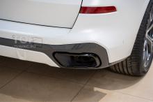 Черные насадки на выхлоп G серия - Shadow Line оригинал BMW