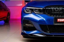 Защита фар BMW 3 G20 - антигравийная пленка STEK