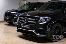 104033 Защита оптики на Mercedes-Benz GLS 6.3 AMG