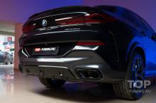 Тюнинг BMW X6 G06 - Детейлинг, оригинальные аксессуары и оклейка пленкой. Москва Top Tuning
