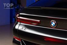 104061 Комплексная защита и стайлинг для BMW X6