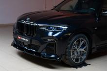 Тюнинг обвес GT PRO для BMW X7 G07 - Накладка на передний бампер
