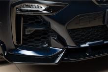 Тюнинг обвес GT PRO для BMW X7 G07 - юбка на передний бампер