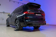 Тюнинг обвес GT PRO для BMW X7 G07 - диффузор на задний бампер