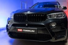 104150 Установка обвеса X5M на BMW X5 F15