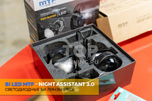 Би линзы LED MTF Night Assistant - Компоненты для тюнинга оптики Mitsubishi Pajero 4