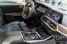 Индивидуальный салон BMW X7 Dark Shadow Edition