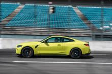 Дополнительная функция M Drive Professional добавляет три предписанных режима - Road, Sport и Track.