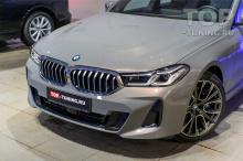 Перед BMW 6 GT LCI G32 перед началом работ. Новый автомобиль. Цвет Серый Алвит.