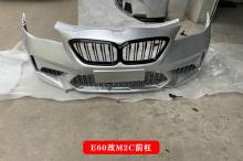 Многие энтузиасты оплакивали BMW M3 и противоречивое новое направление дизайна M4. Последние автомобили BMW M более привлекательны для вождения, чем когда-либо прежде, но огромные решетки, тянущиеся по всей передней панели, вызывают негодование.