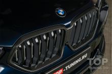 Черные ноздри (решетка радиатора) из карбона с подсветкой Iconic Glow для БМВ Х6 (новый кузов)