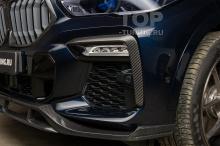 Накладки на передний бампер (карбон) для БМВ Х6 (новый кузов)