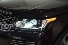 Замена линз в Range Rover Vogue SE 4 - Лазерный свет