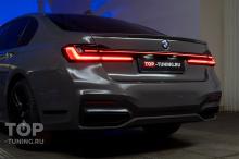 Оклейка кузова БМВ 7 серии премиальной пленкой STEK Platinum