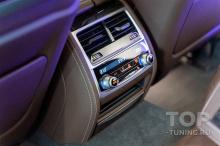 Салон новой БМВ 7 серии – блок климата пассажиров. Защита пленкой