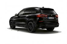 Не каждый день BMW выпускает новую специальную модель, но сегодня - один из таких редких случаев. Встречайте 2022 BMW X5 Black Vermillion Edition, выпущенный ограниченным тиражом всего 350 экземпляров и только для США. Начиная с уже впечатляющего X5