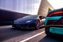Автомобили Lamborghini любят и продают во всем мире. Этот итальянский производитель суперкаров работает уже почти шестьдесят лет и в 2021 году отпраздновал несколько довольно больших юбилеев. В настоящее время бренд отмечает 50-летие одной из своих с
