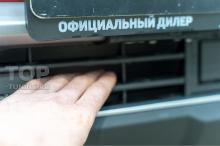 105990 Установка сетки в передний бампер Chery Tiggo 7 Pro