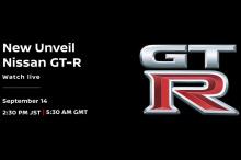 В качестве альтернативы, хотя и менее вероятно, мы могли бы получить представление о том, какой будет модель R36. Возможно, Nissan представит совершенно новую модель, и, если это так, мы полностью ожидаем, что новый GT-R будет иметь электрифицированн