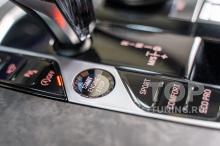 Стеклянная кнопка Старт Стоп в БМВ Х7 – оригинальное дооснащение