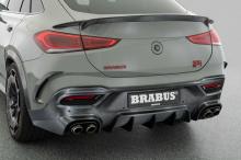 Новый суперкар ограниченного выпуска Brabus на базе Mercedes-AMG GLE 63 был представлен на Яхт-шоу в Монако 2021.