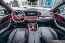 Он ограничен до 24 автомобилей по всему миру и является самым быстрым уличным легальным внедорожником, который можно купить. Каждый из 24 автомобилей будет стоить 32,2 млн рублей без учета налогов и доставки.