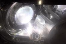106174 Правильный свет для Discovery 4
