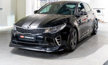 Установка обвеса GT-Line Plus на Kia Optima 4