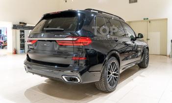 Состояние кузова BMW X7 с пробегом 1000 км.