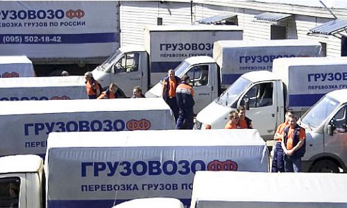Банкротство транспортной компании Грузовозофф