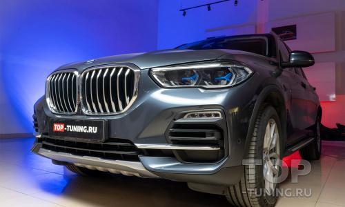 Установка защитных протекторов X-Line на BMW X5 G05